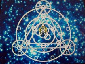 Arceus Space