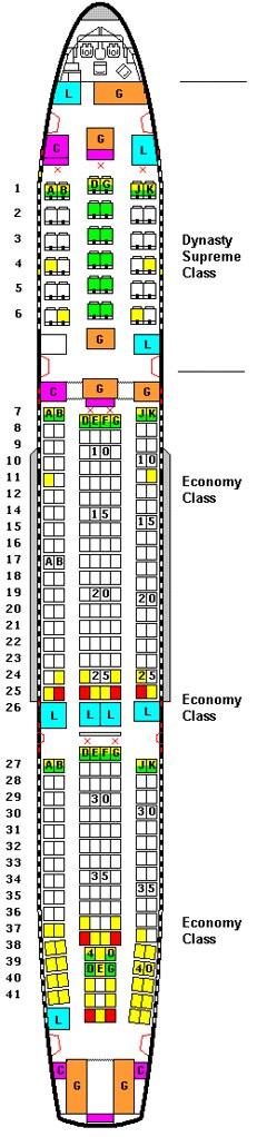 華航 A330-300 的座位選位 | Yahoo奇摩知識+