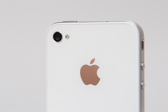 iPhone 4 *White*