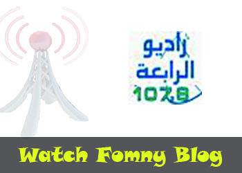 Radio4fm-AlRabea