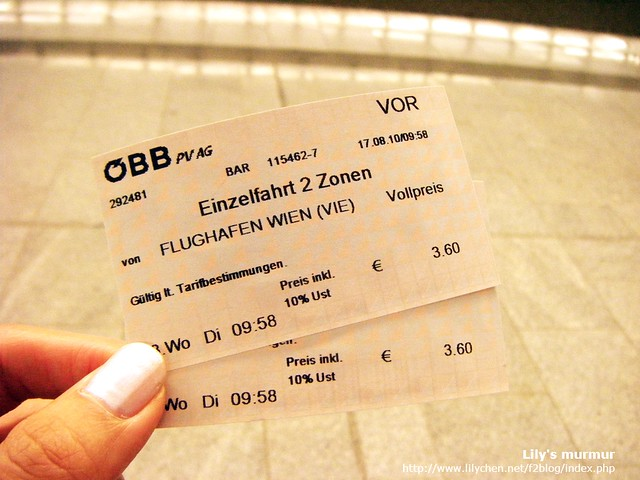 S-Bahn從機場到維也納市中心的票,每人3.6歐。