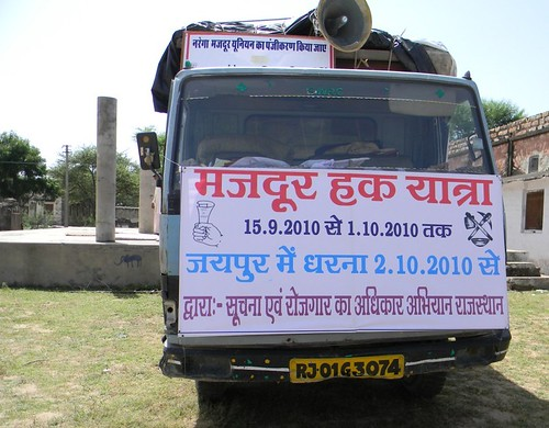 Pics from the yatra - 24th Sep 2010 - 4