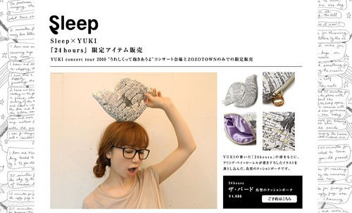 YUKI and pouch photo from website.jpg
