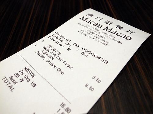 Macau Macao