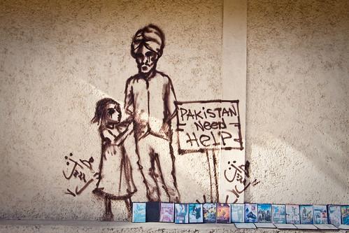 Pakistan-Needs-Help