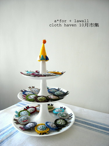 a*for @ cloth haven 10月市集