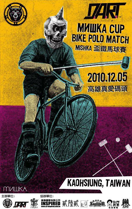 poster taiwan