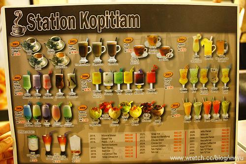 [2010吉隆坡]Station Kopitiam~Fahrenheit 88.飛輪海88 @VIVIYU小世界