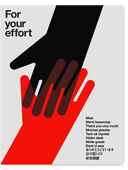 Help Poster (Archive)