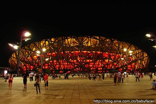 Beijing 237