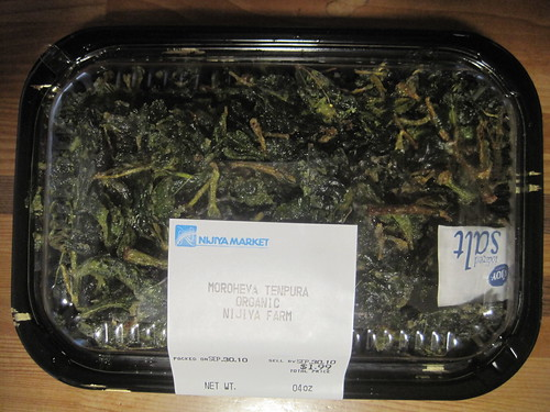 Moroheya (mallow leaves) tempura packaged for sale at Nijiya Market