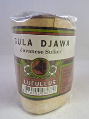Gula djawa Palm sugar