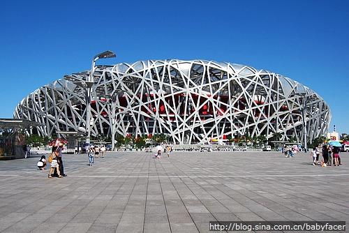 Beijing 095