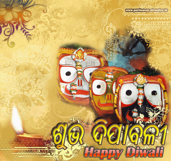 Subha Dipabali