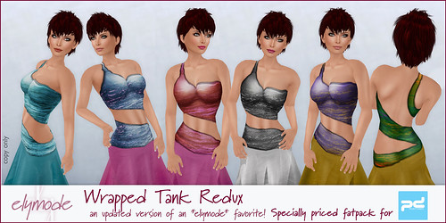 Wrapped Tank Redux pack