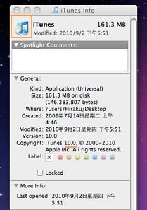 iTunes Info-1