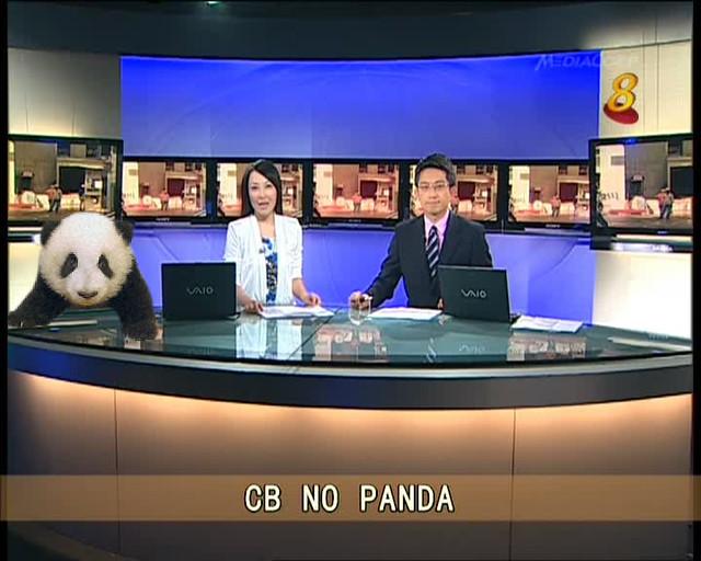 No Panda? I see one leh