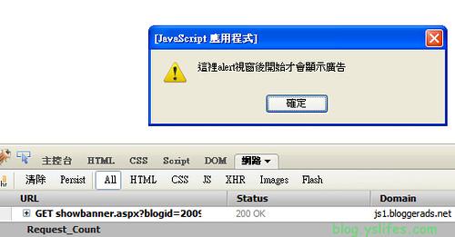 DelayScript8.png