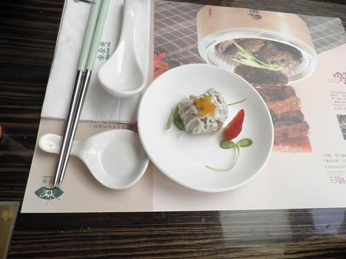 綠茶香芋金桔