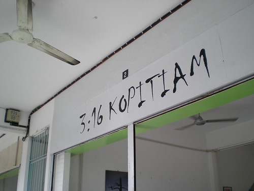3:16 Kopitiam, Sibu