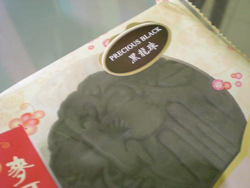 Precious Black mooncake
