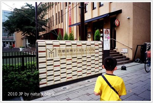 b-20100715_natura139_022.jpg