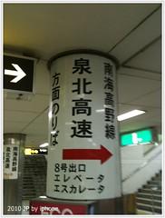 b-20100720_153618.jpg
