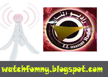 El Manar Fm Gazza راديو المنار غزة Watchfomnys Blog