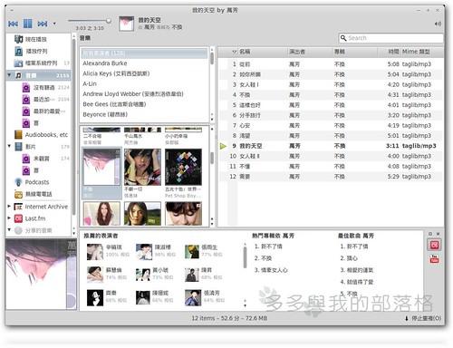 2010-07-23003.jpg