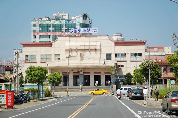 羅東火車站09.JPG