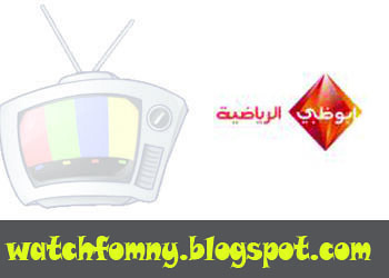 AbuDhabiSportChannel