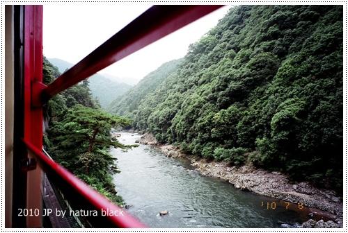 b-20100706_natura136_029.jpg
