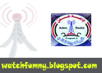 راديو عدن