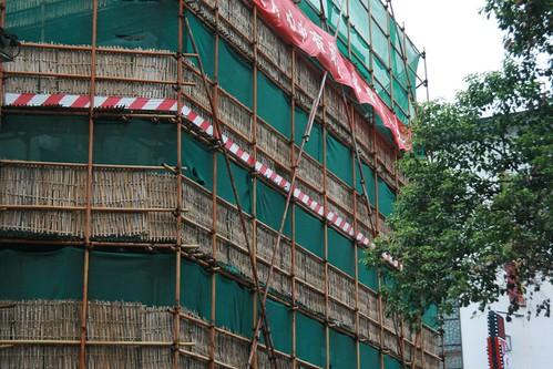 Scaffolding - Suzhou Old Town