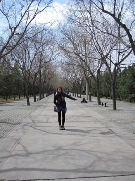 Temple of Heaven Garden Nadine