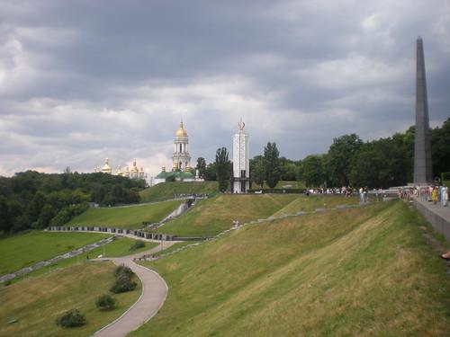 Vichnoyi Slavy Park