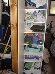 The other linen cupboard