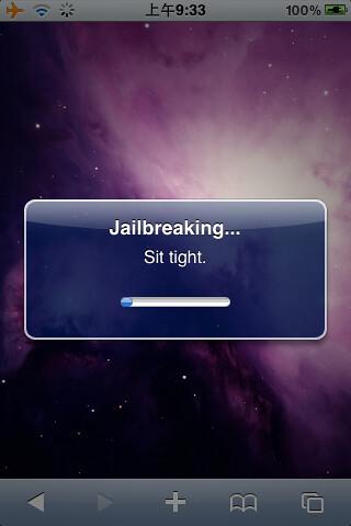 jailbreakme.com2