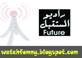 Future-Radio-Palestine