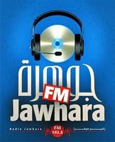 logo_jawara