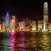 Hong Kong Skyline From Kowloon! von Sprengben [why not get a friend]
