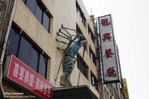 超擬真的大龍蝦,還是沒煮熟前的樣子!XD