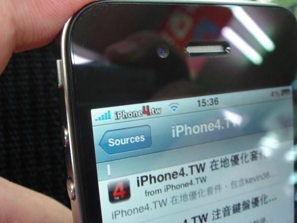 iPhone4_JB3