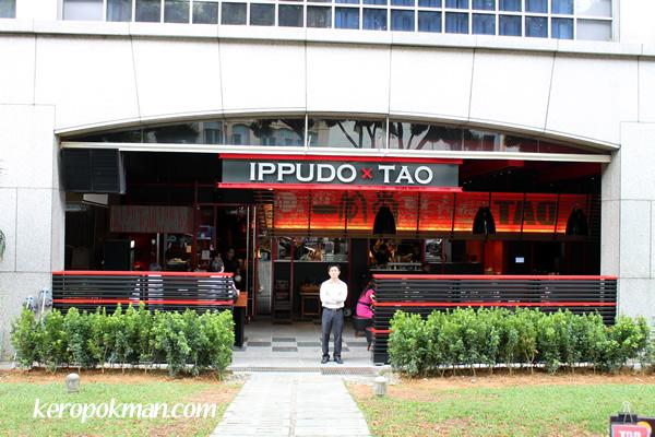 Ippudo Tao @ River Valley Road