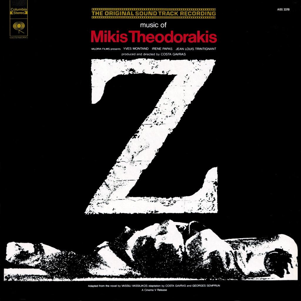 Mikis Theodorakis - Z