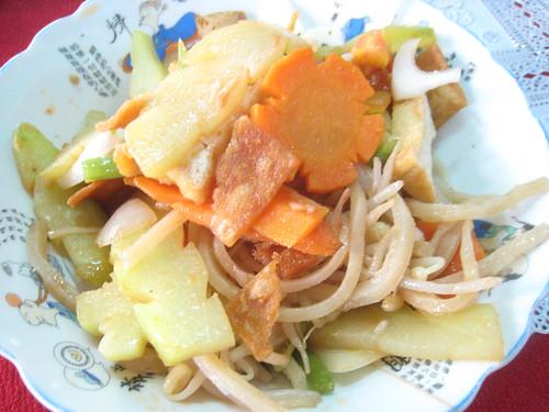 cau lau - vietnam food