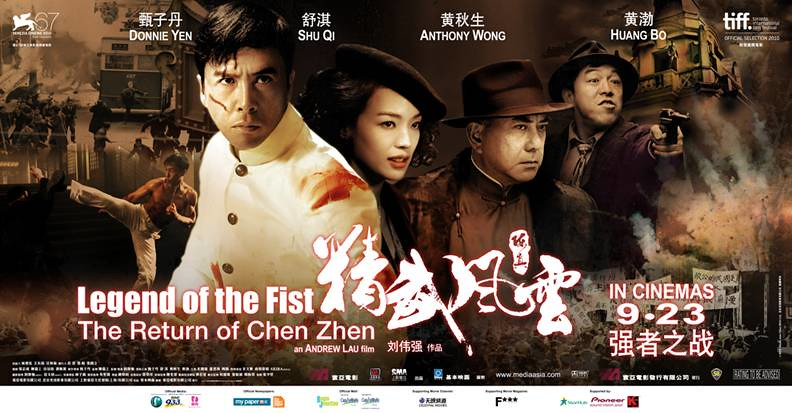 Legend of the Fist: The Return of Chen Zhen - opens 23 Sep 2010