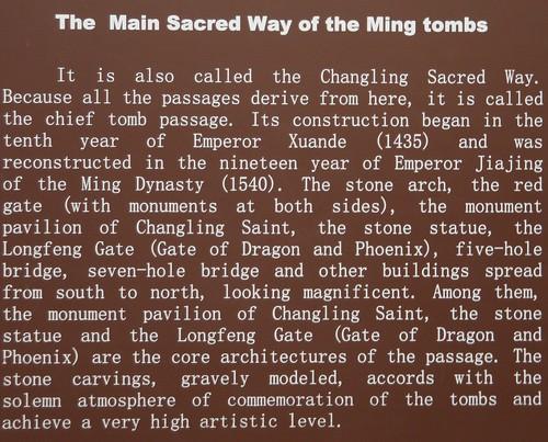 Sacred Way - information