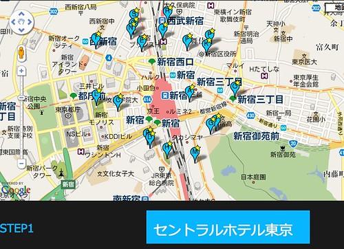 Google Maps API v3