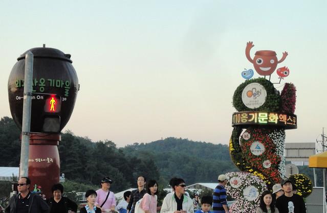 Onggi Pottery Festival